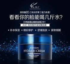 JuzBeauty_JuzBeautyMalaysia_Authentic_Kbeauty_AHC_Premium_Hydra_B5_Cream_2.jpg