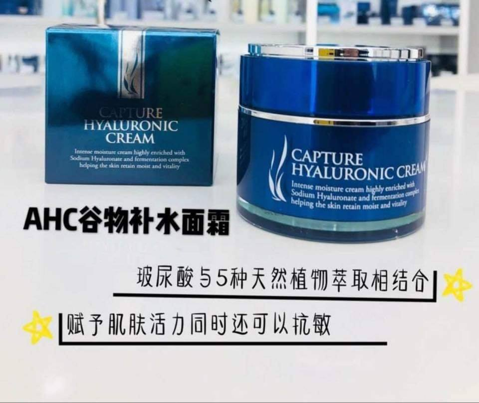 JuzBeauty_JuzBeautyMalaysia_Authentic_Kbeauty_AHC_Capture_Hyaluronic_C_Brightening_Cream_1.jpg