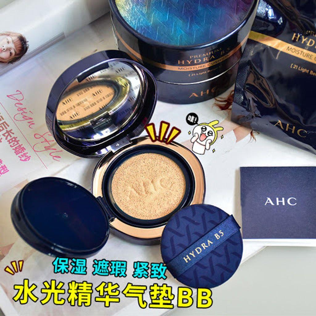JuzBeauty_JuzBeautyMalaysia_Authentic_Kbeauty_AHC_Premium_Hydra_B5_Moisture_Cushion_1.jpg