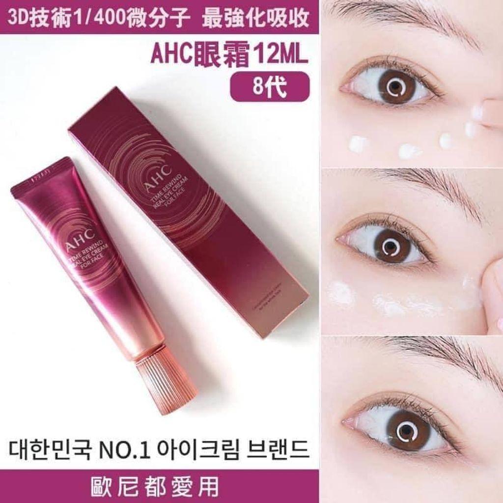 JuzBeauty_JuzBeautyMalaysia_Authentic_Kbeauty_AHC_Time_Rewind_Real_Eye_Cream_for_Face_2.jpg