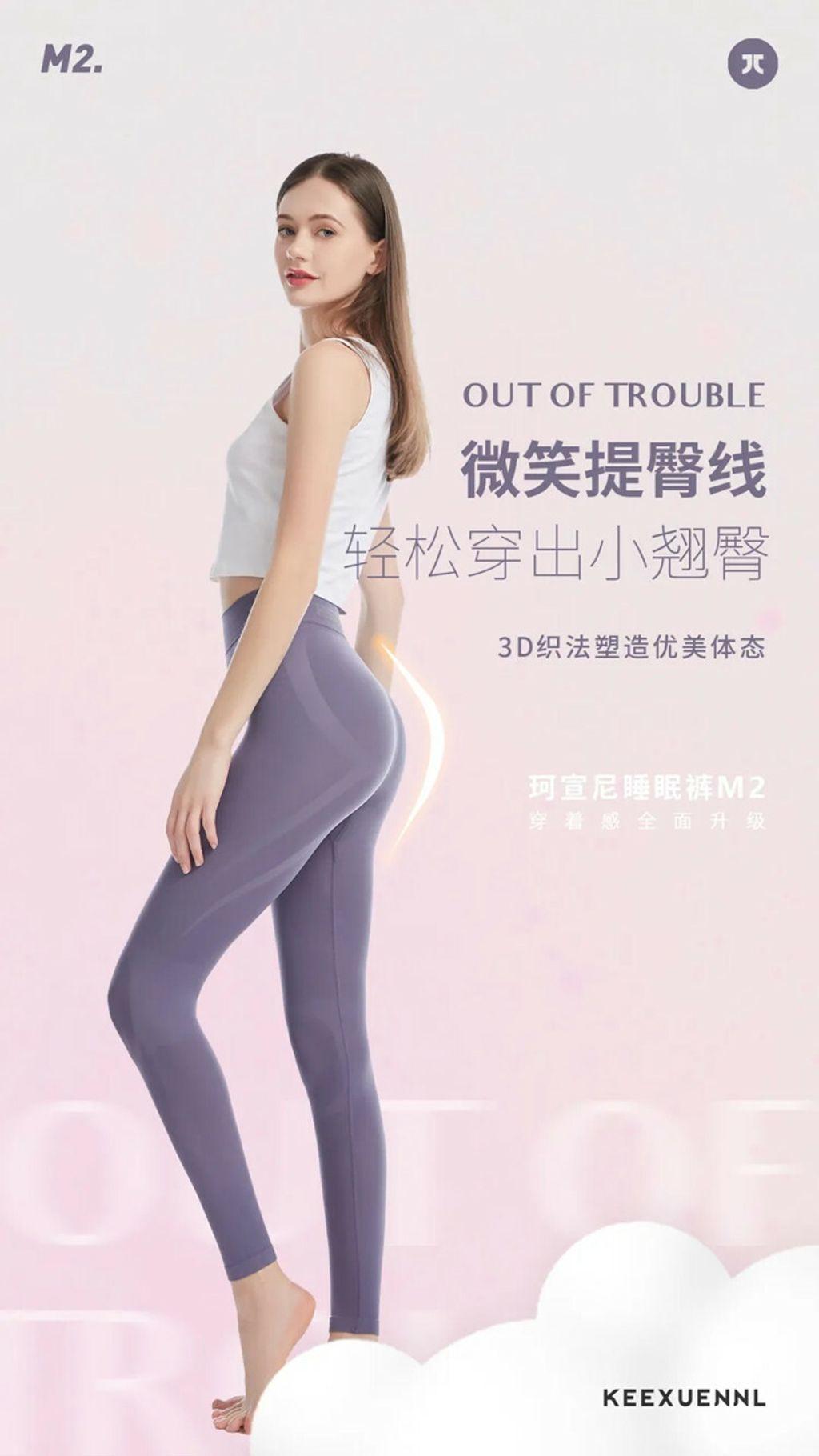 JuzBeauty_JuzBeautyMalaysia_JuzPretty_Authentic_Kbeauty_Malaysia_Jbeauty_Keexuennl_Out_of_Trouble_Legging_M2_ (11).jpg