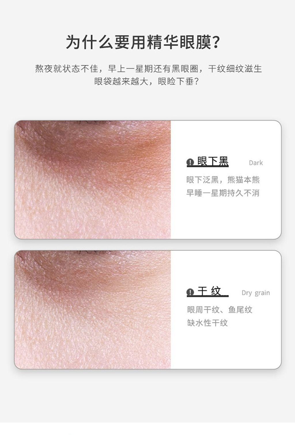 JuzBeauty_JuzBeautyMalaysia_JuzPretty_Authentic_Kbeauty_Malaysia_Jbeauty_FNP_Caffeine_Refreshing_Eye_Mask_FNP_Polypeptide_Wrinkle_Eraser_Eye_Mask_ (10).jpg