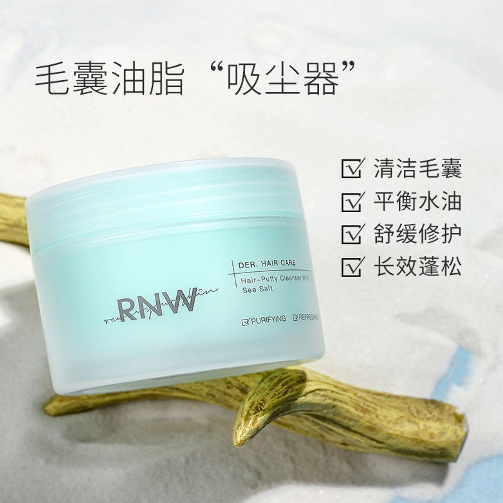 JuzBeauty_JuzBeautyMalaysia_JuzPretty_Authentic_Kbeauty_Malaysia_Jbeauty_RNW_Der_Hair_Care_Hair-Puffy_Cleanser_With_Sea_Salt_ (5).jpg