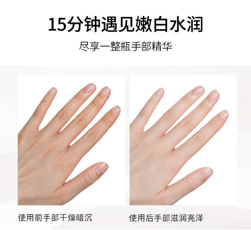 JuzBeauty_JuzBeautyMalaysia_JuzPretty_Authentic_Kbeauty_Malaysia_Jbeauty_RNW_DER_CARE_Niacinamide_Moisturizing_Tender_Hand_Mask_ (10).jpg