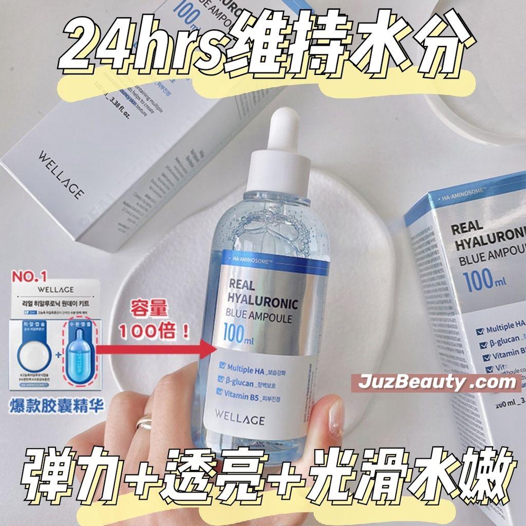 JuzBeauty_JuzBeautyMalaysia_JuzPretty_Authentic_Kbeauty_Malaysia_Jbeauty_Health_Care_Wellage_Real_Hyaluronic_Blue_Ampoule_ (3).jpg