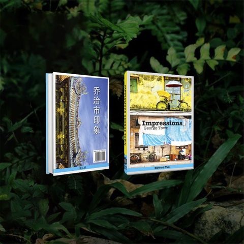 New Items_Book - Impresions George Town.jpg