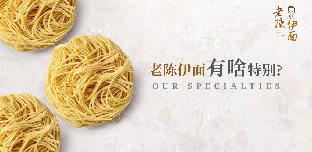 our-specialites-banner.jpg