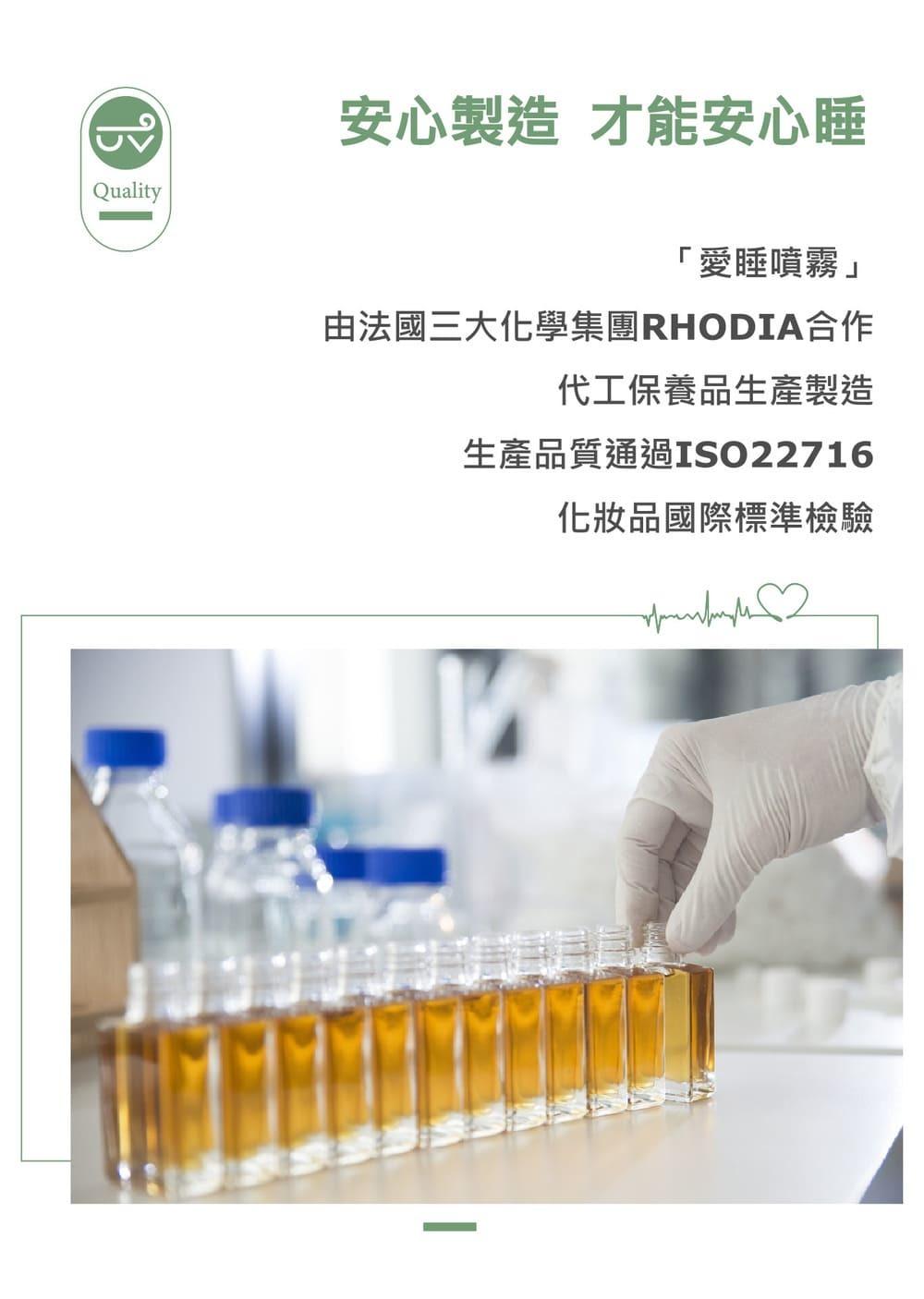 國際級化妝品工廠製造