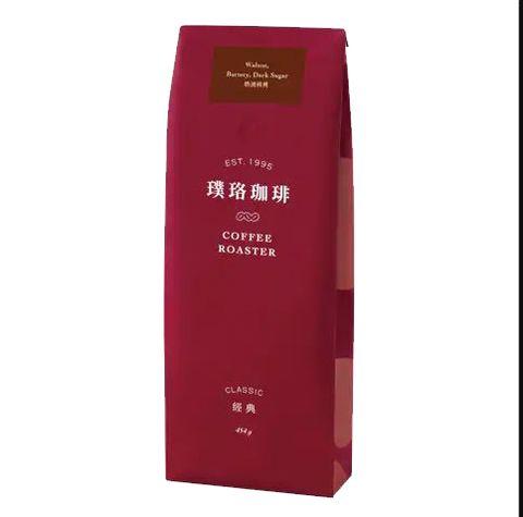 coffee bean arabica.jpg