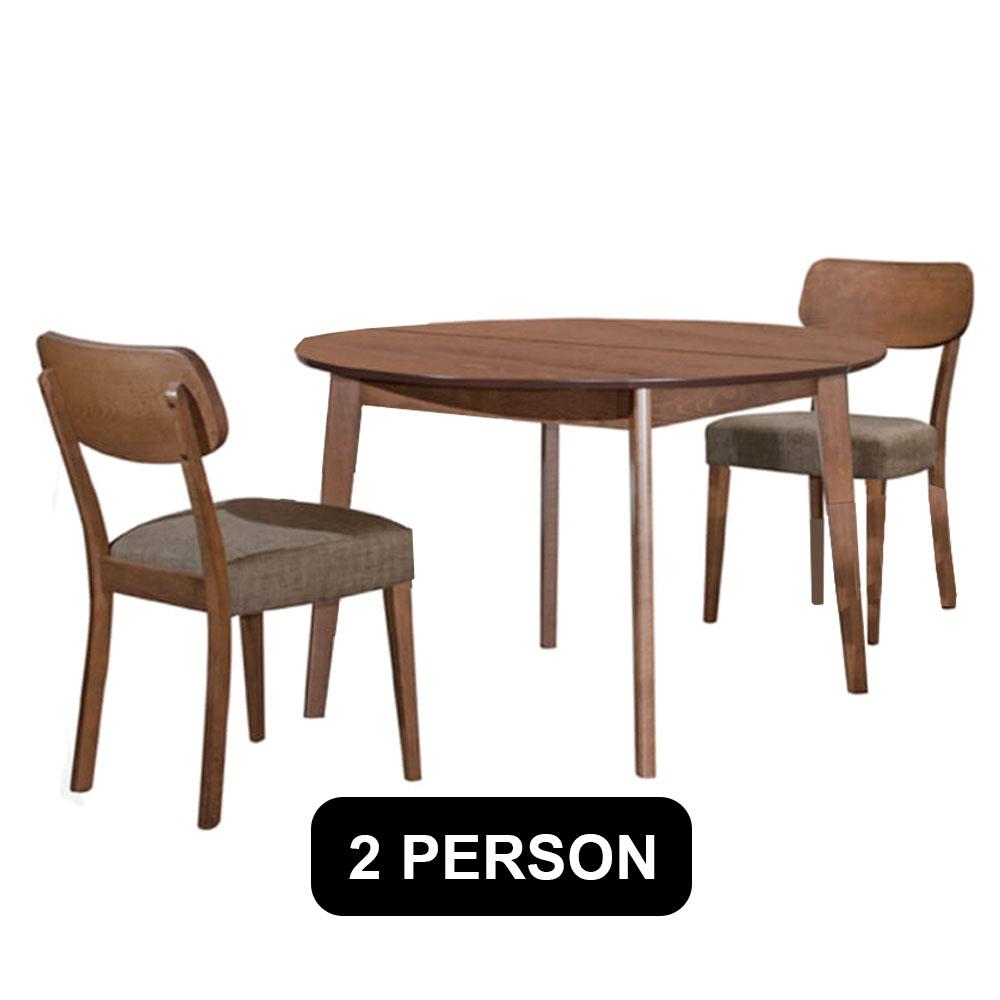 dinig-set-2-person