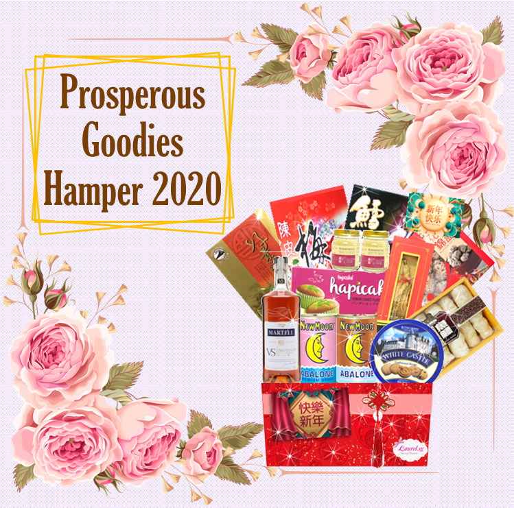 Laurel Flowers & Gifts Pte Ltd - Sharing Moments | CNY Hampers Series -