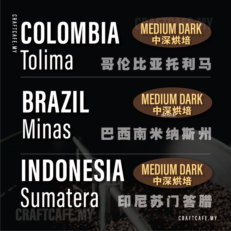 [AB] Roasted Arabica Coffee Beans -21.png