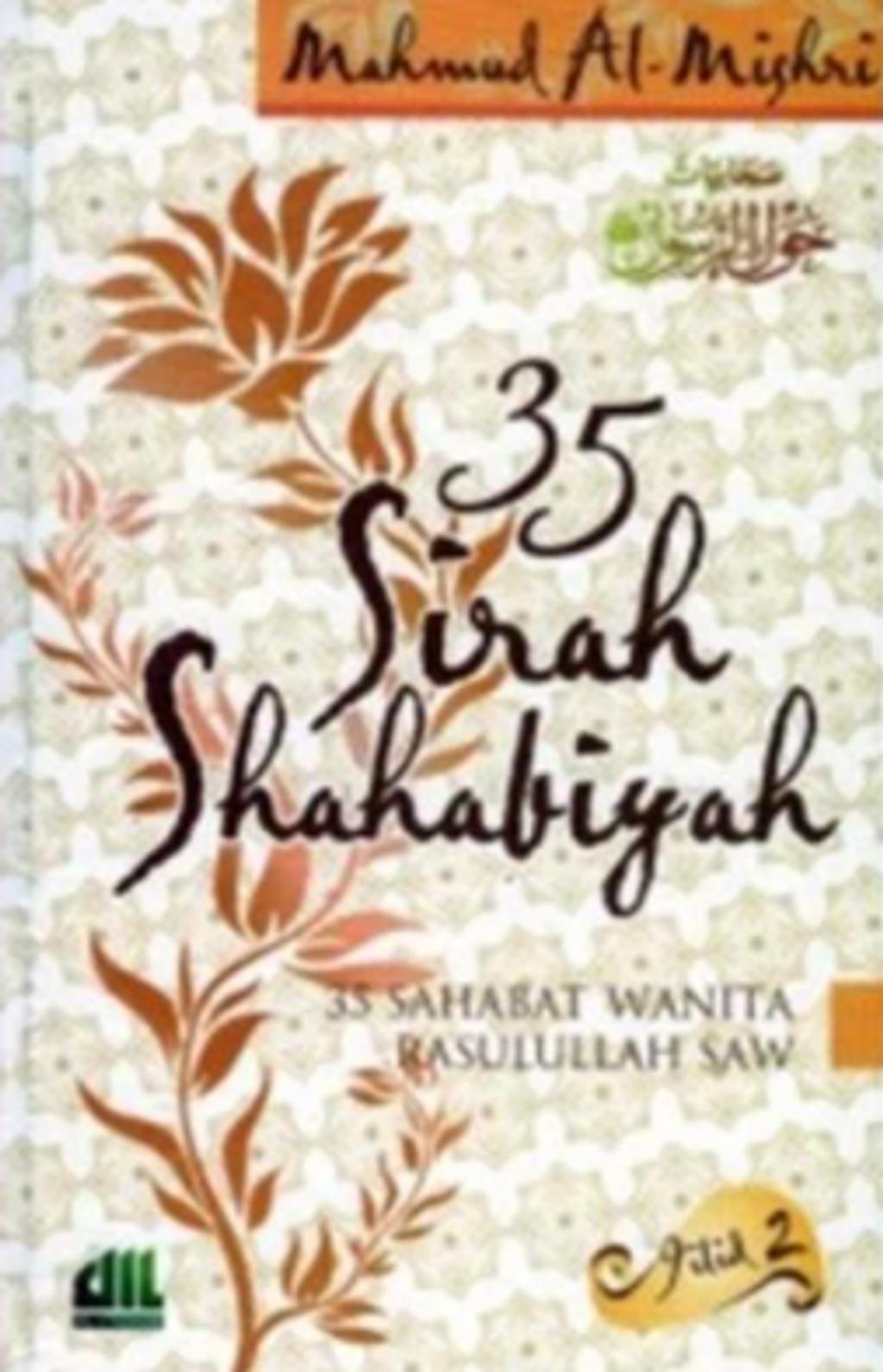 35 sirah shahabiyah j2.PNG
