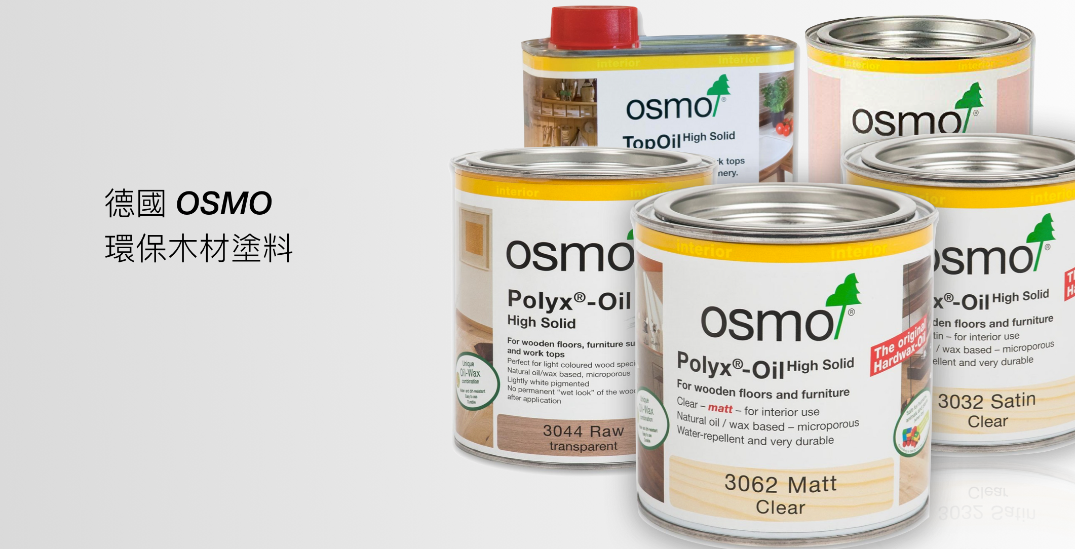 OSMO_product