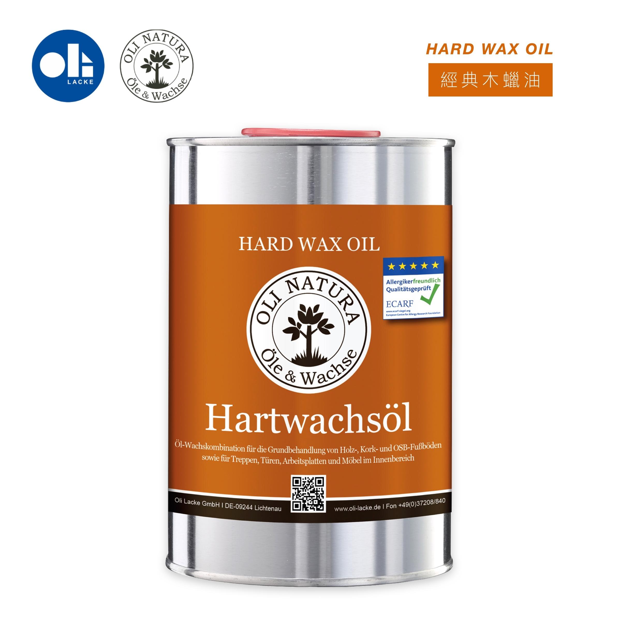 OLI-LACKE hardwax oil.jpg