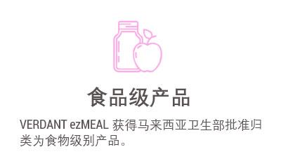 kkm-SMALL-CHI.jpg