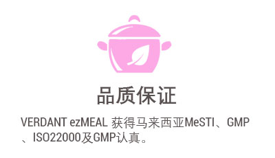product-quality-SMALL-CHI.jpg