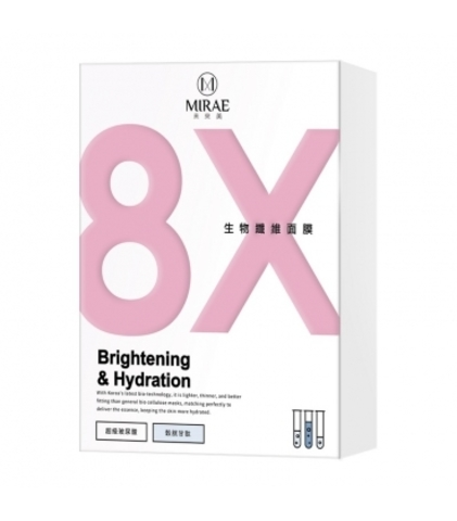 mirae-8x-brightening-bio-cellulose-mask-3s.jpg