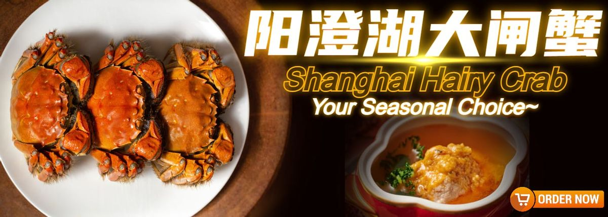 Why eat Shanghai Hairy Crabs