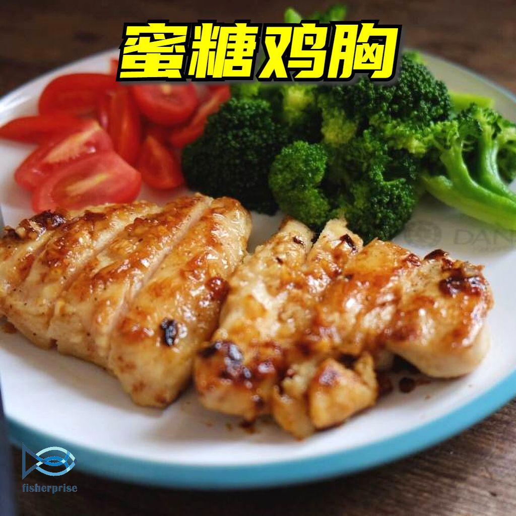 Honey Mustard Chicken Breast 蜜糖鸡胸.jpg
