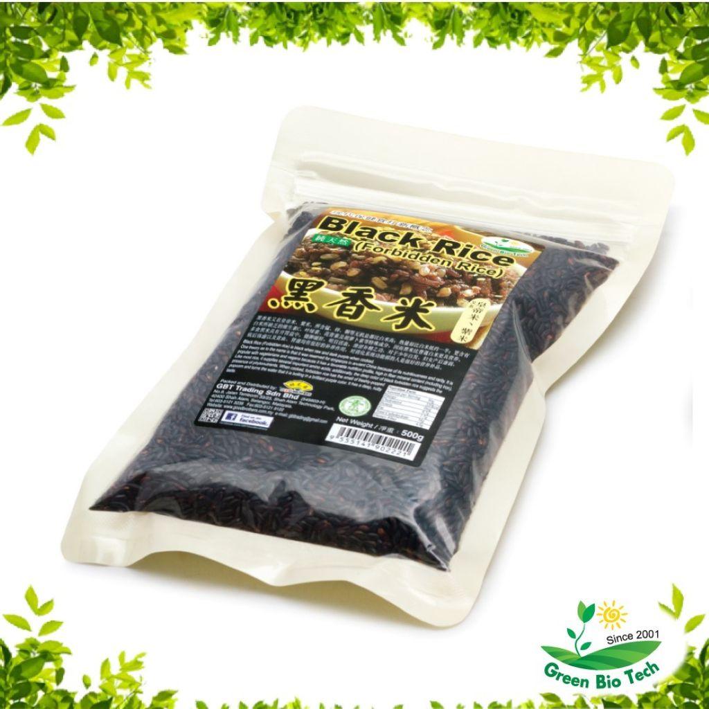 7007-Black-Rice.jpg