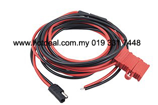 motorola-power-cable copy.jpg