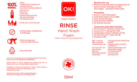 OK! Label 1_1 RINSE 50ml 00 09082016 FA-01.jpg