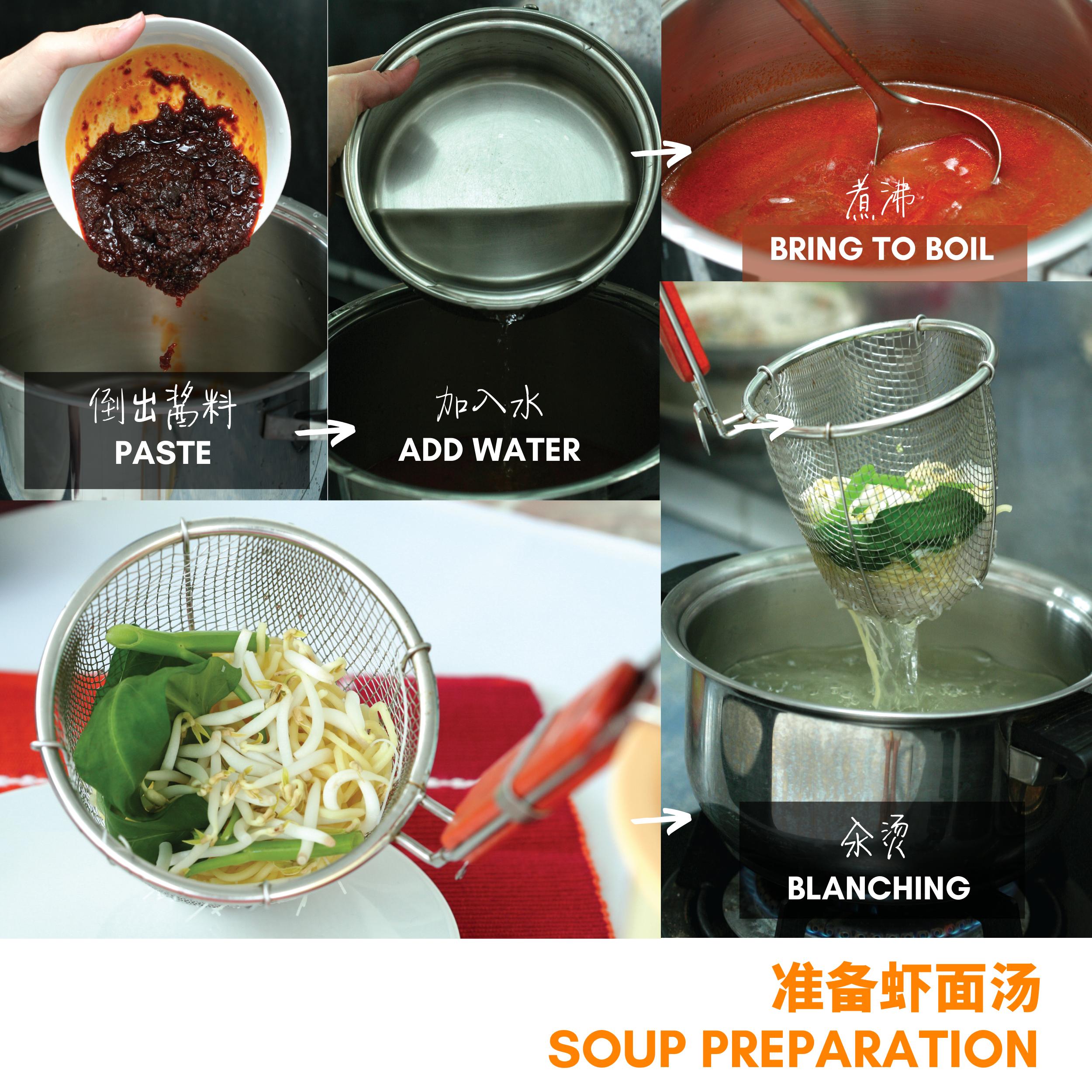 Hokkien Mee Cooking Instructions.png