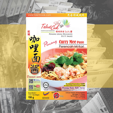 Talentcook Curry Mee Paste 150g.png