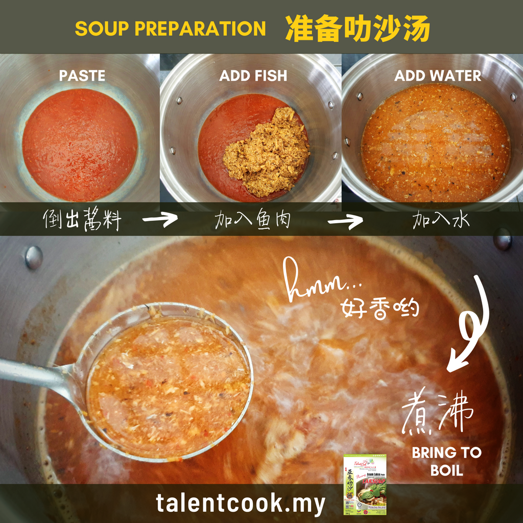 How to cook laksa soup.png