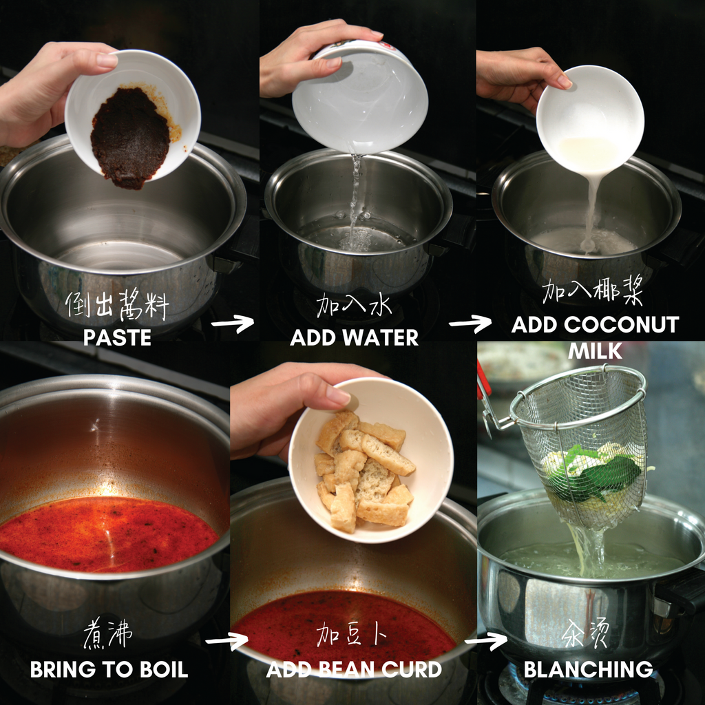 Curry Mee Cooking Instructions.png