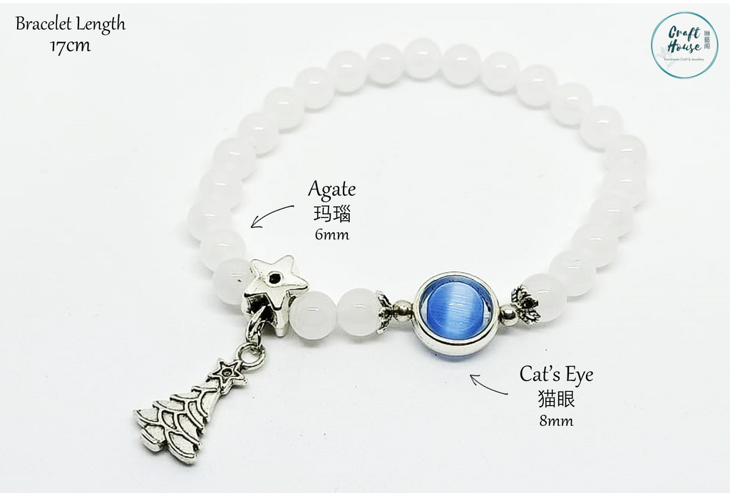 40.00 Agate Cats Eye.png