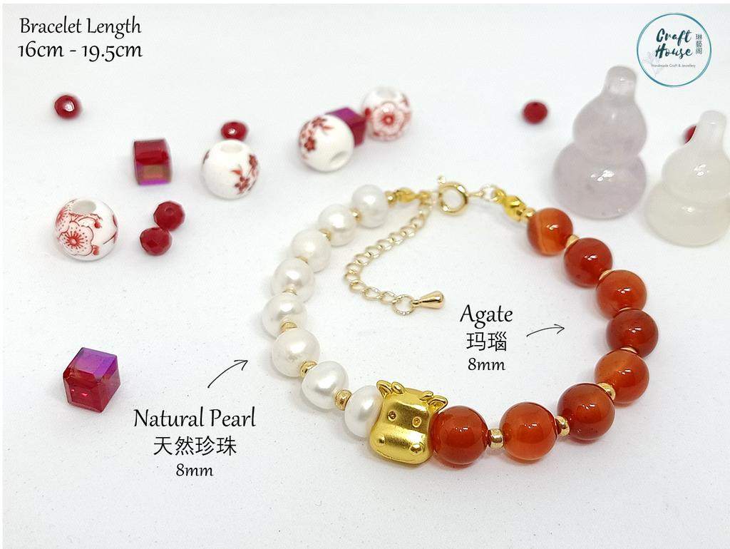 68.00 CNY Pearl Agate Cow.png