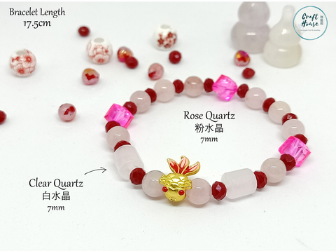 68.00 CNY Rose Clear Fish.png