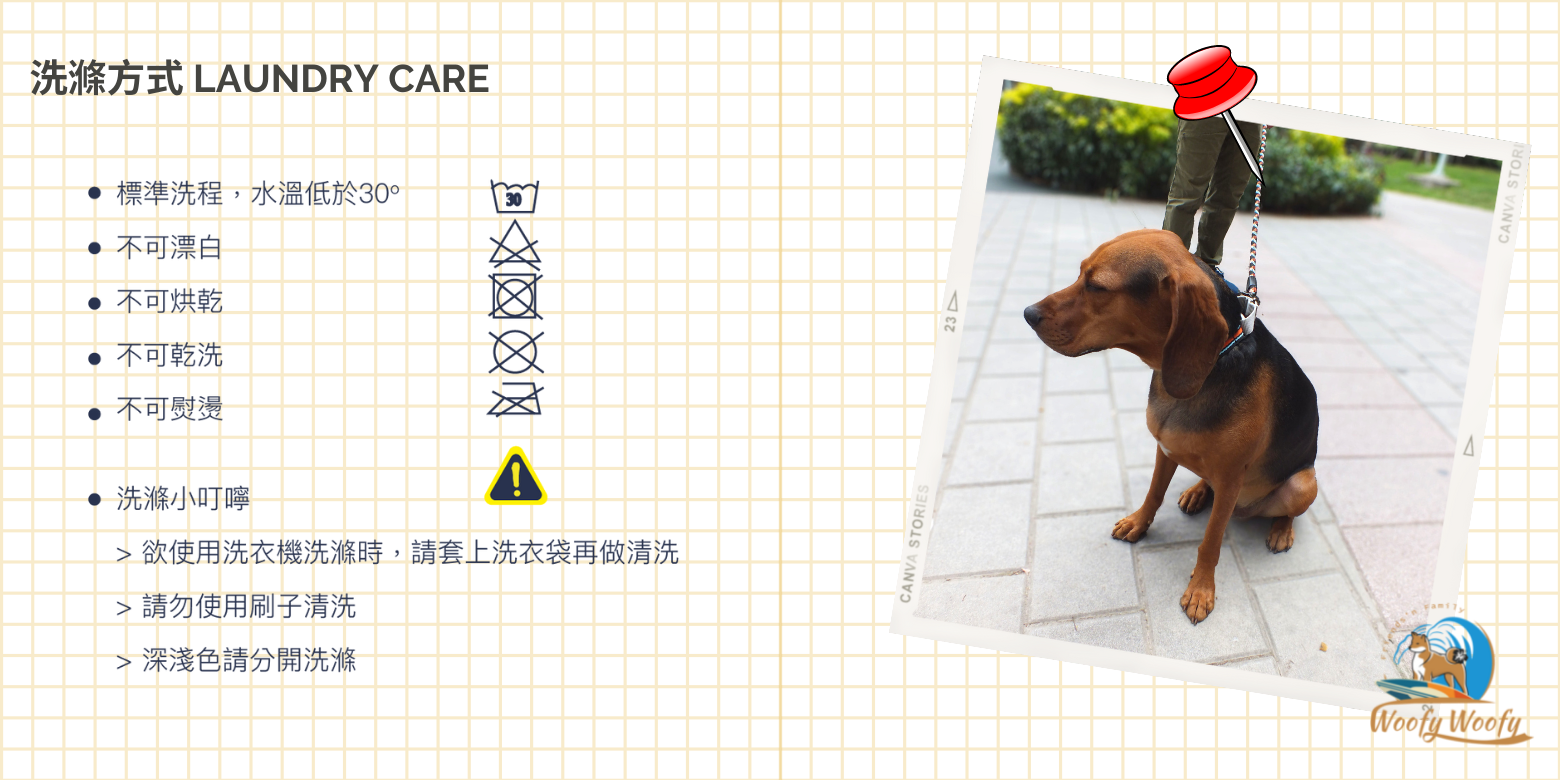 Martingale Collar-laundry care.png
