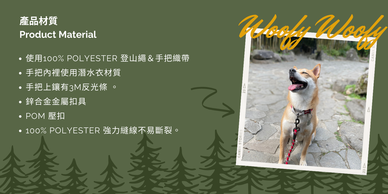 outdoor round leash-product intro.png