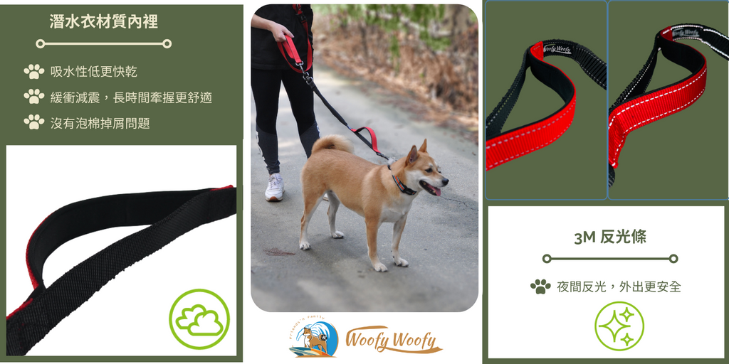 extend elastic leash-product feature-2.png