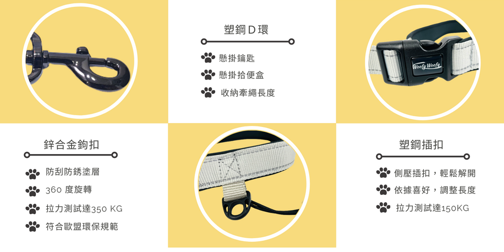 Hand free leash-product feature-1.png