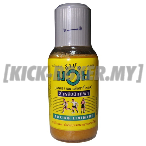 Devakam_Namman-Boxing-Muay-Thai_Oil_450ml.jpg