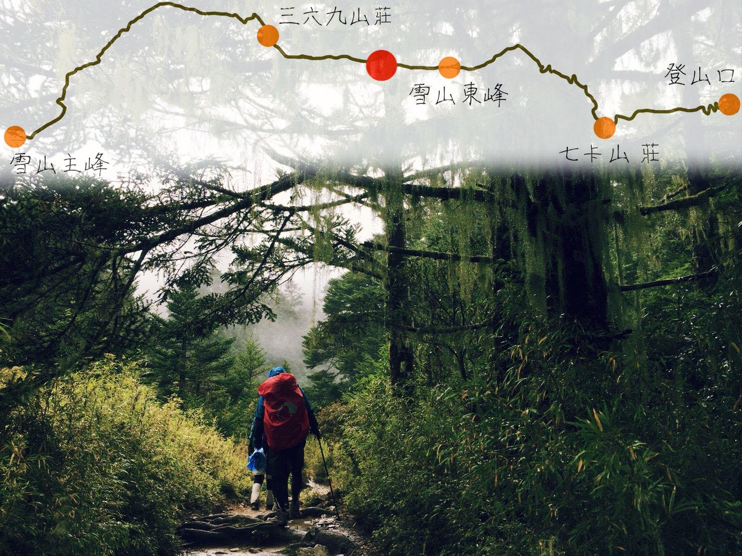 雪主東-東峰-369.jpg