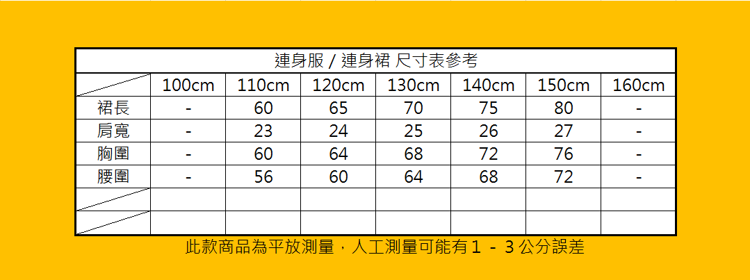 MG210408-10 S.png