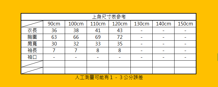 AM210507-09 S.png