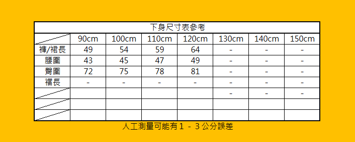 AM210504-06 S.png