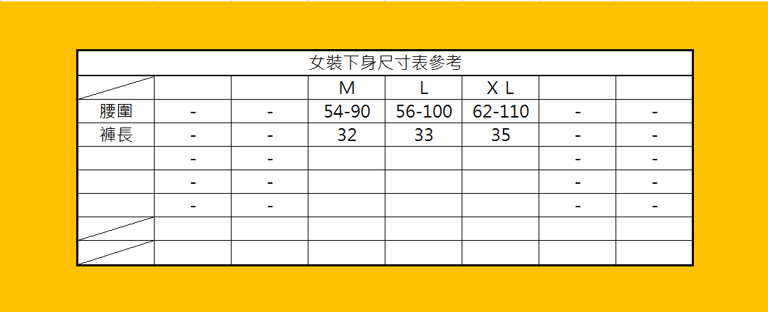 YG210602 S.png