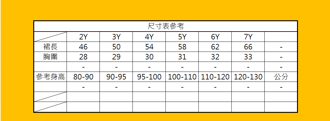 ED210505 S (2).png
