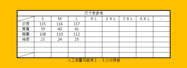 GS210901-02 S.png