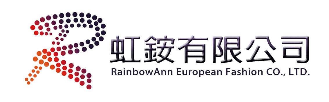 虹銨歐洲時尚
