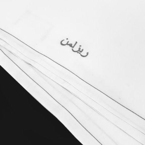 Pelikat Putih.jpg