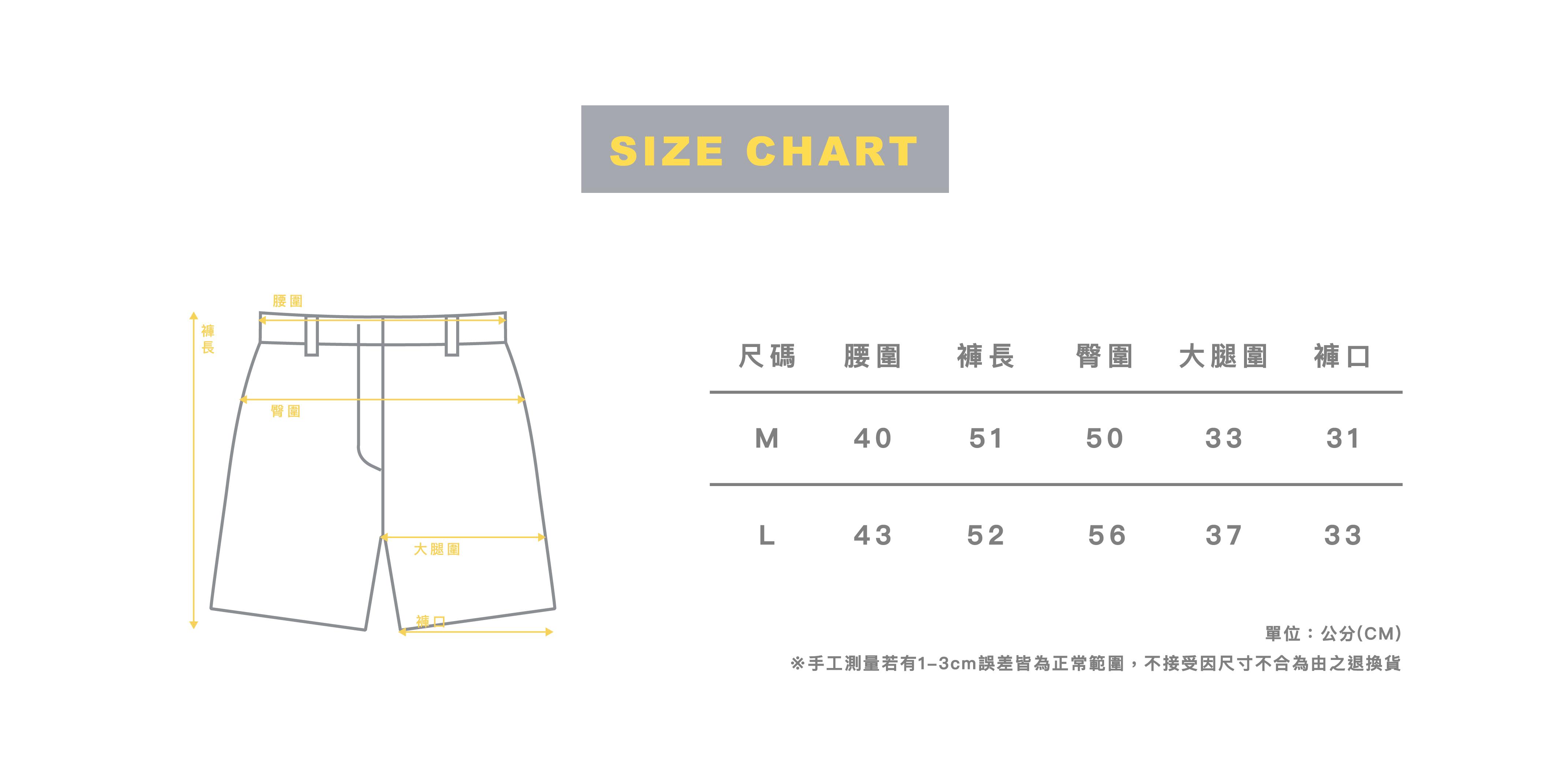 5月尺寸表_西裝材質腰帶短褲.jpg