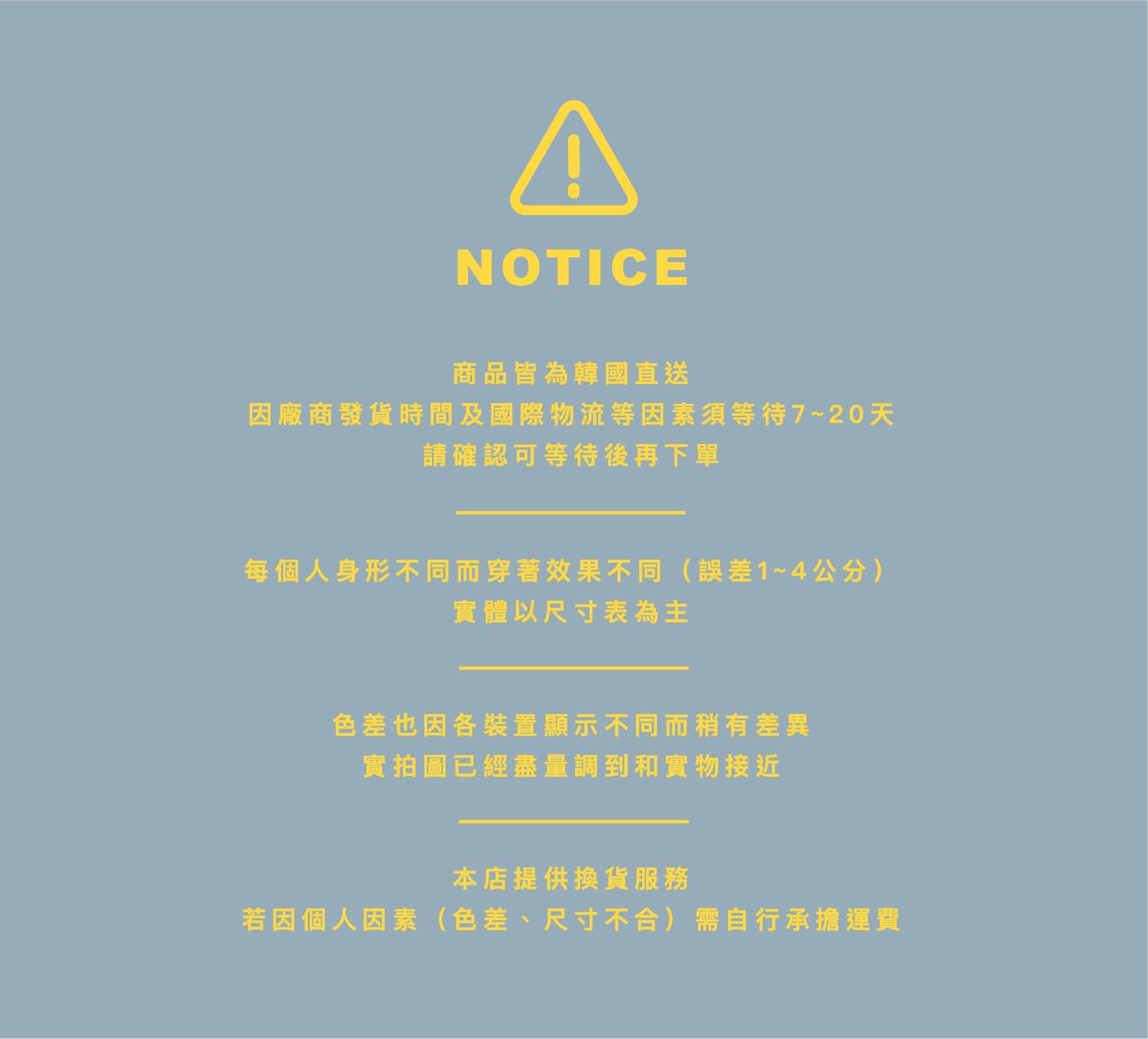 notice-03.jpg